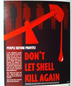 Don't Let Shell Kill Again