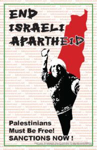 End Israeli Apartheid 2015