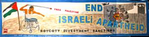 END ISRAELI APARTHEID (2018) 104cmX427cm