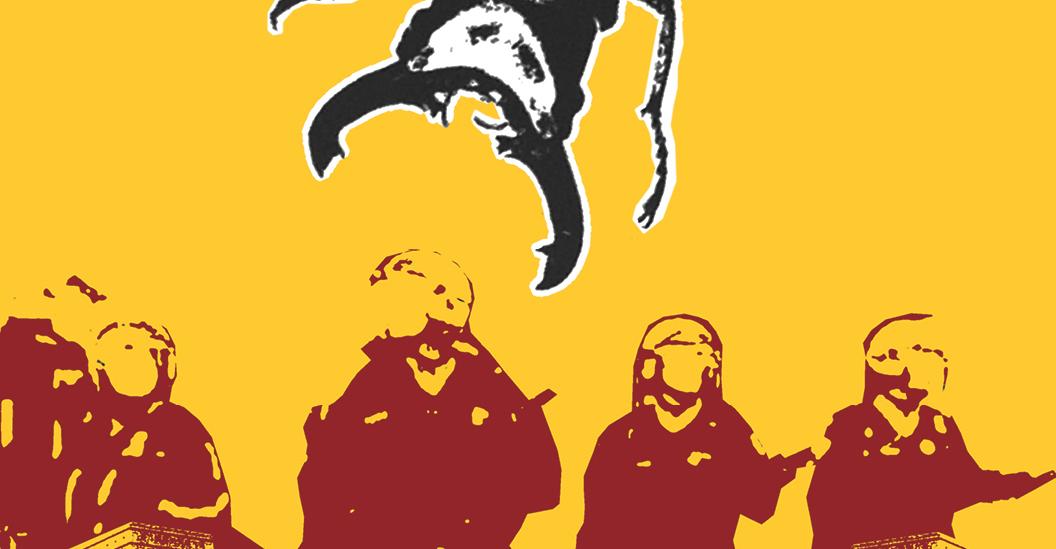poster remix image